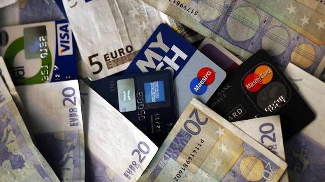 Υποχρεωτική από την 1 Φεβρουαρίου 2017 η πινακίδα για αποδοχή πληρωμής με κάρτα